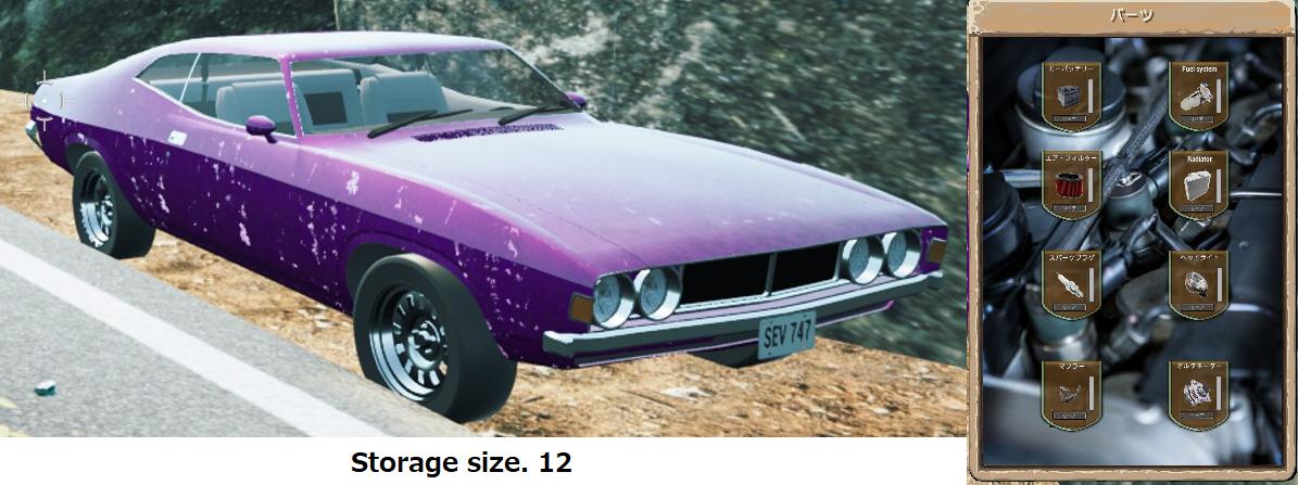 car0008.png